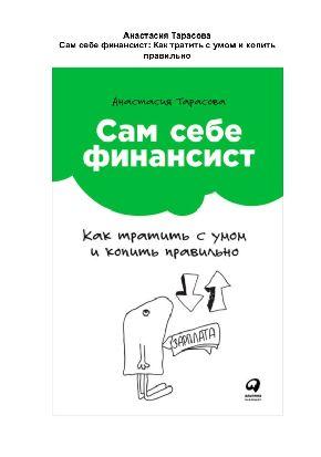 drive-up.ru